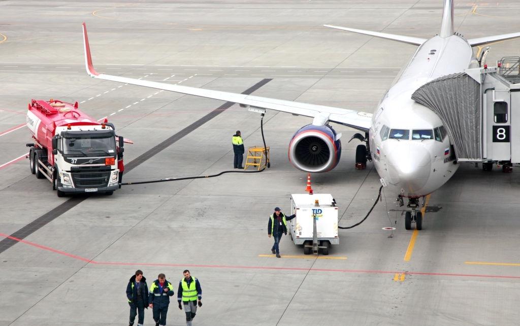 Photo of Antakya Hatay Havalimanı