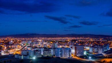 Photo of Kırıkkale Gezi Rehberi